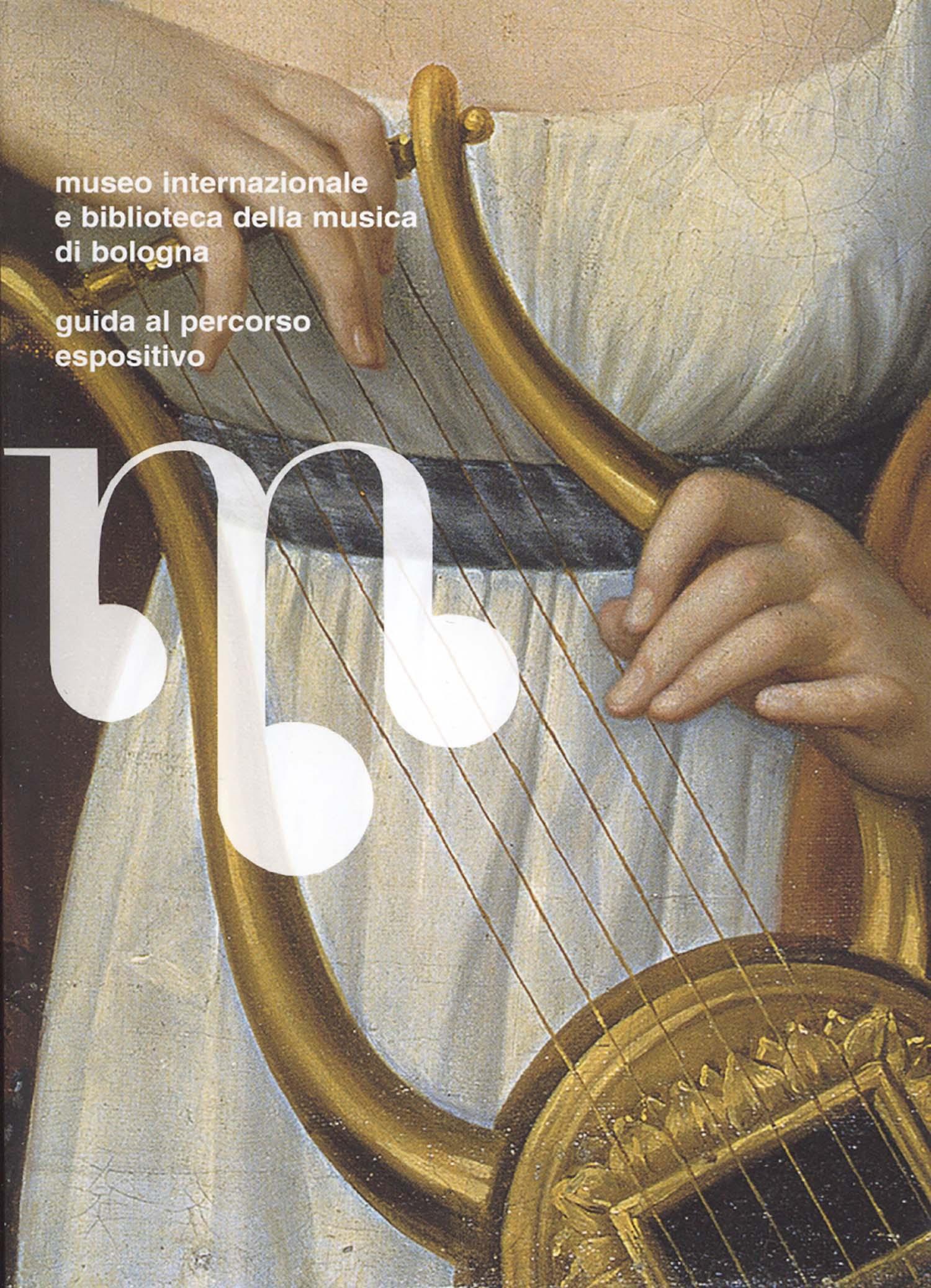 Museo-internazionale-e-biblioteca-della-musica-Bologna
