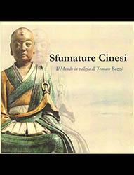 sfumature-cinesi